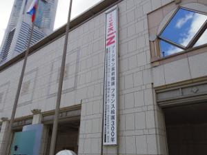 横浜美術館 正面入り口