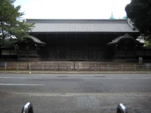 旧因州池田屋敷表門黒門