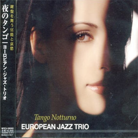 European Jazz Trio