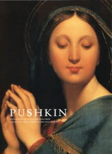 pushkin-今回のプーシキン美術館展の公式図録