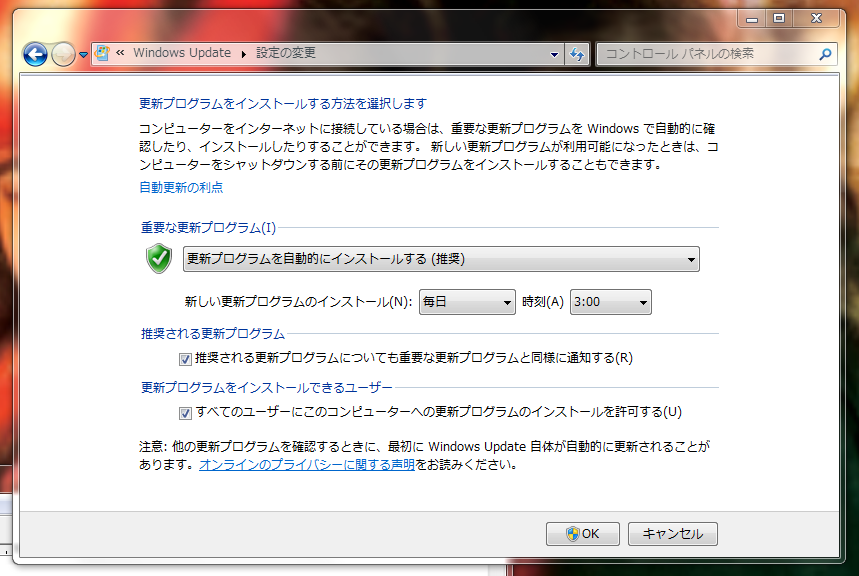 WindowsUpdate_1